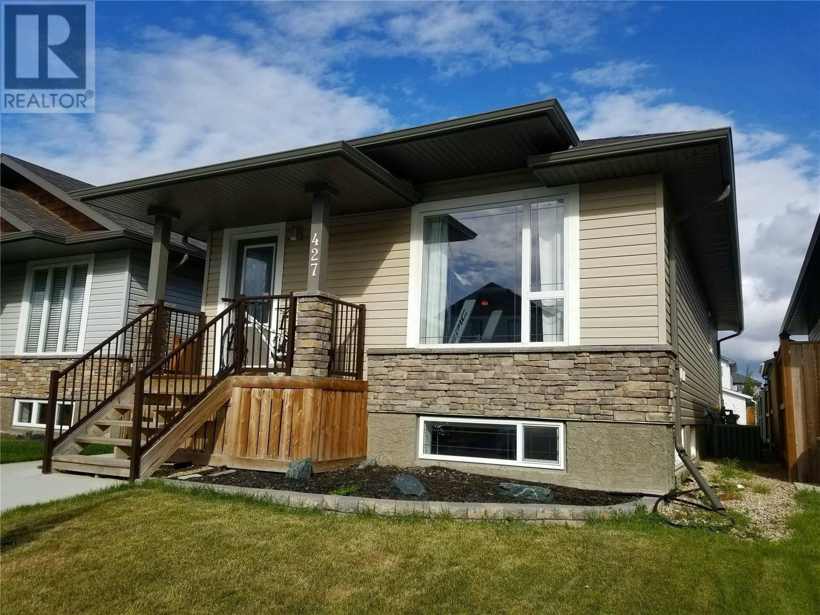 Coad Mnr , Saskatoon | Image 1