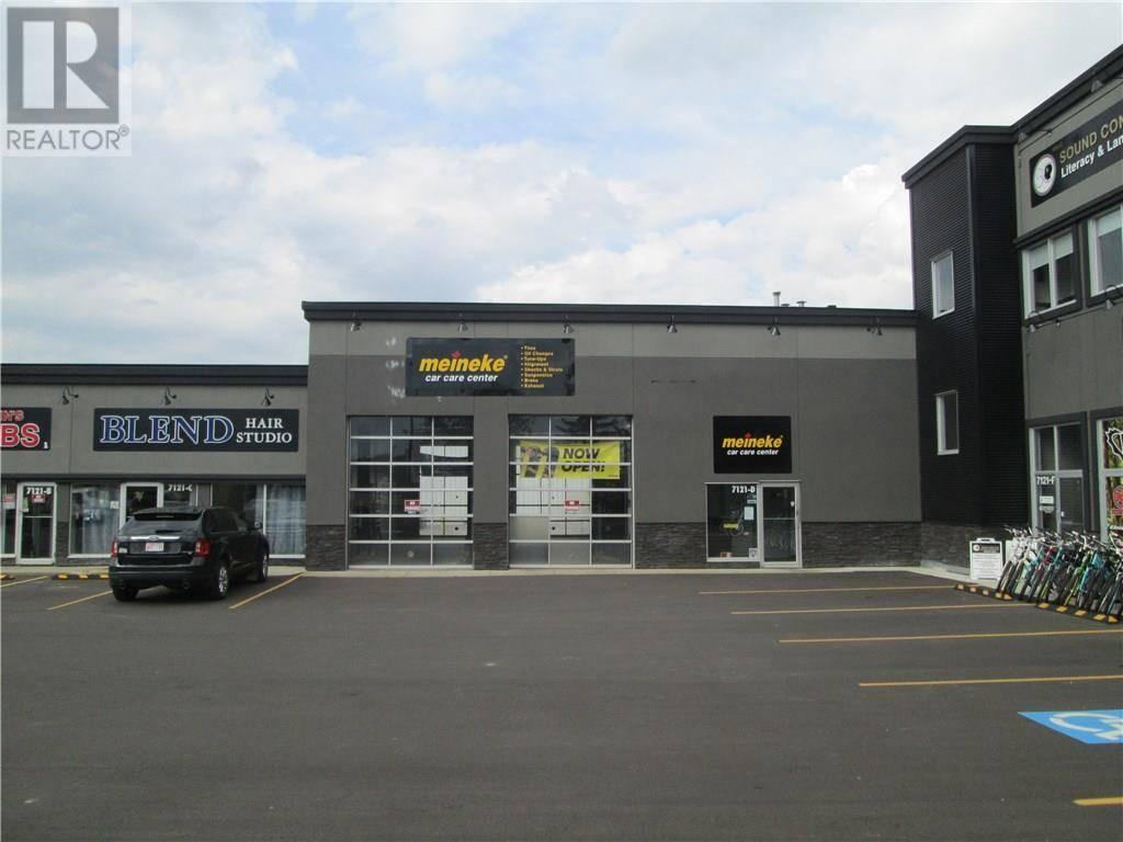D - 7121 50 Avenue, Red Deer | Image 1