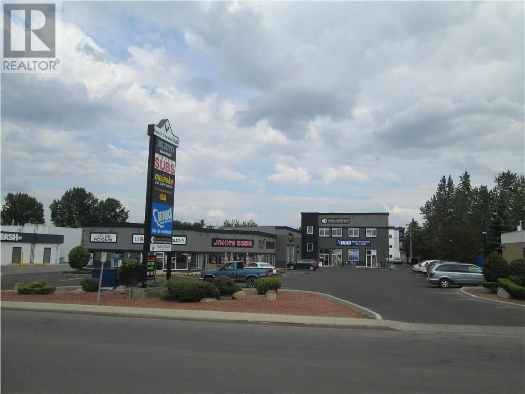 D - 7121 50 Avenue, Red Deer | Image 2