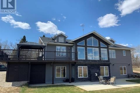 House for sale at  Diamond Rd Garden River Rm No. 490 Saskatchewan - MLS: SK771259