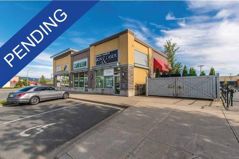 Commercial property for sale at 31956 Lougheed Hy Unit E110 Mission British Columbia - MLS: C8025221