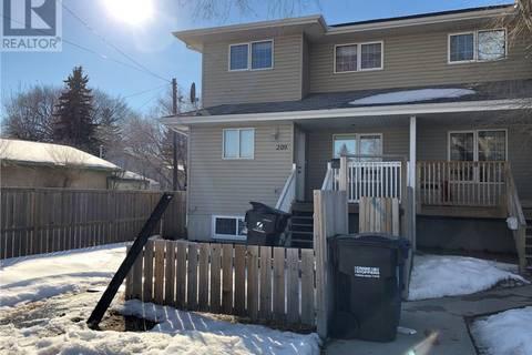 House for sale at  Eastlake Ave N Saskatoon Saskatchewan - MLS: SK762596