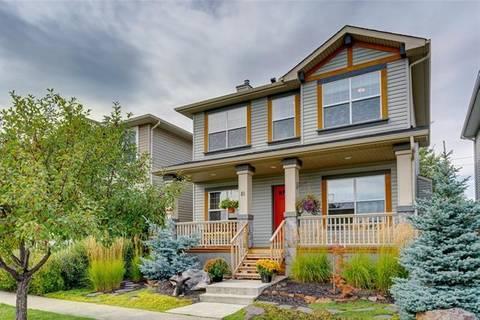 House for sale at 83 Prestwick Heath Southeast Unit He Calgary Alberta - MLS: C4267806