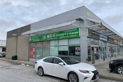 Commercial property for lease at 280 West Beaver Creek Rd Apartment L12 Richmond Hill Ontario - MLS: N4695595