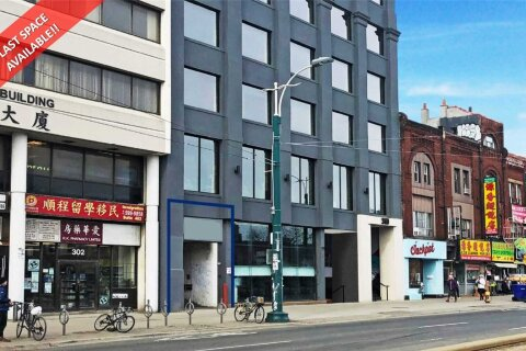Commercial property for lease at 310 Spadina Ave Apartment Ll Toronto Ontario - MLS: C5081217