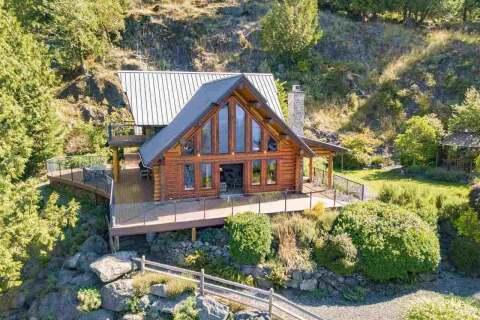 House for sale at Lot 3 Halkett Bay  Gambier Island British Columbia - MLS: R2492022