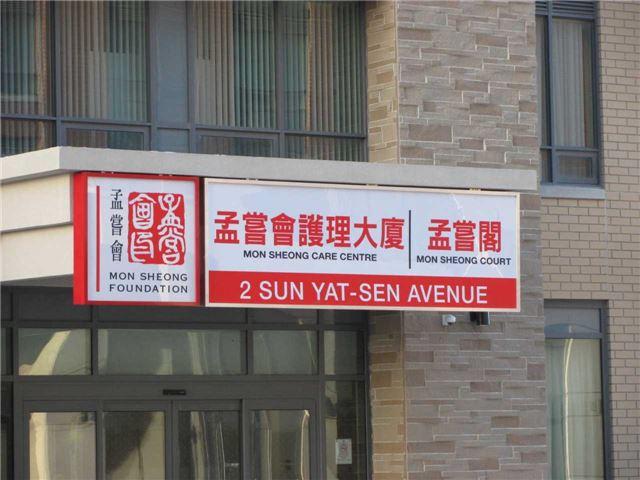 Sold: M555 - 2 Sun Yat Sen Avenue, Markham, ON