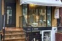 Commercial property for lease at 160 Davenport Rd Apartment Main Toronto Ontario - MLS: C4777328
