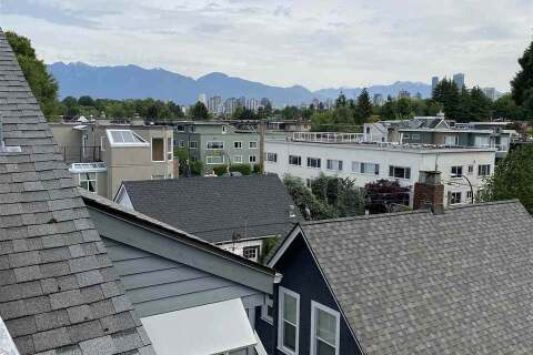 Condo for sale at 2125 York Ave Unit PH14 Vancouver British Columbia - MLS: R2459644