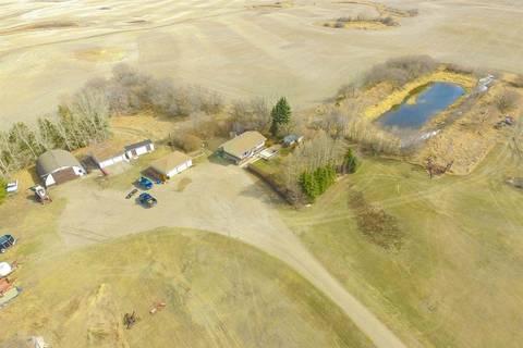 House for sale at  Rural Address  Indian Head Saskatchewan - MLS: SK792413