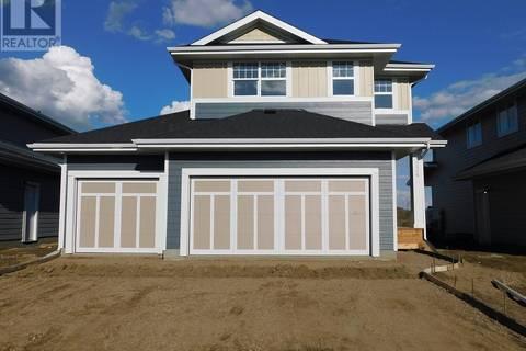 House for sale at  Stilling Un  Saskatoon Saskatchewan - MLS: SK753484