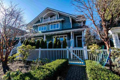 Townhouse for sale at 1803 Macdonald St Unit TH8 Vancouver British Columbia - MLS: R2339259