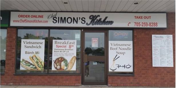 Commercial property for sale at 190 Memorial Ave Unit Unit Q Orillia Ontario - MLS: S4271514