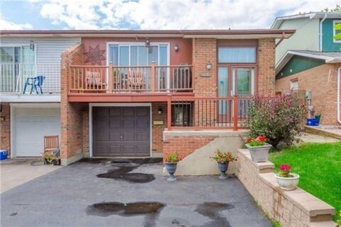 Townhouse for rent at 36 Carter Dr Unit Upper Brampton Ontario - MLS: W4982688