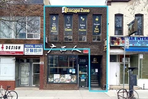 Upper - 388 Spadina Avenue, Toronto | Image 1